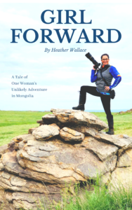 Girl Forward Book